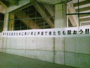 NEC_0210